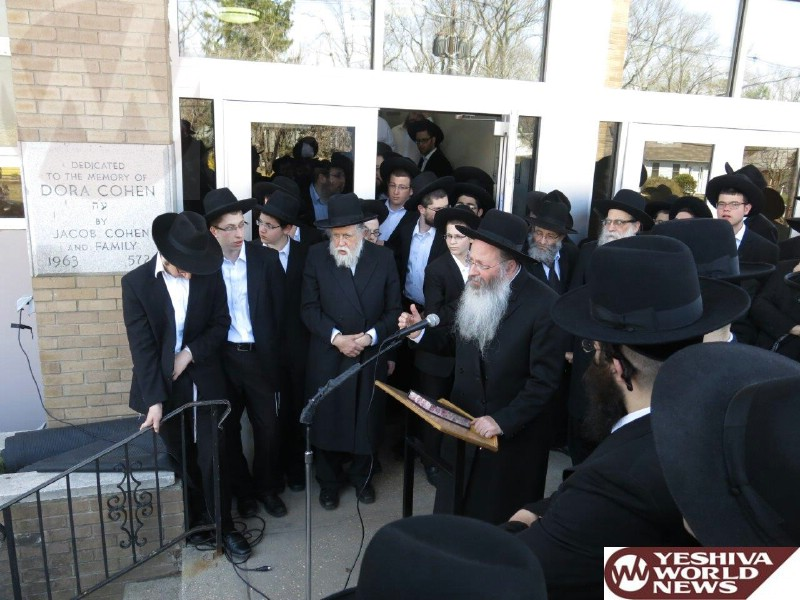 Photo Essay: Levaya in Lakewood Of HaGaon HaRav Yehuda Aryeh Treger ZATZAL Who Was Niftar On Monday (Photos By JDN)
