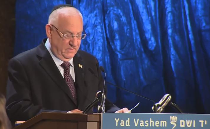 President Rivlin Addresses Holocaust Remembrance Day Opening Ceremony