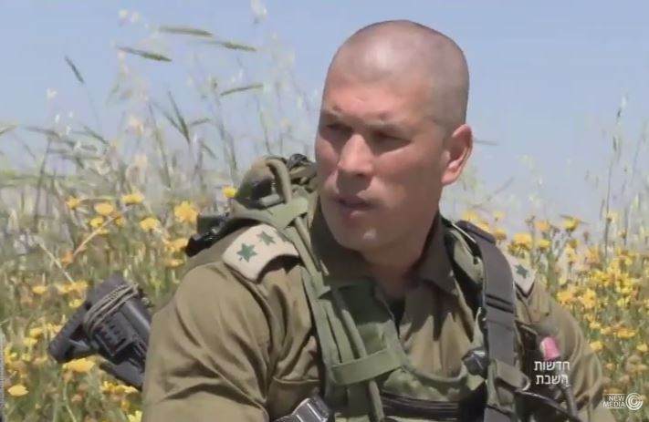 Security Forces in the Ephraim Brigade Face New Challenges