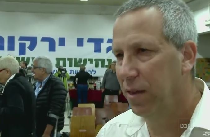 VIDEO: Critically Injured in Operation Protective Edge, Gadi Yarkoni Running for Public Office