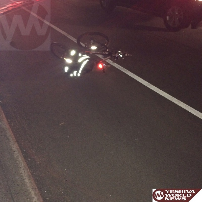 Monsey: Yeshiva Bochur Riding Bicycle Struck By Vehicle On Route 59 - Taken To Westchester Hospital With Serious Injuries