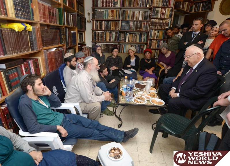 President Rivlin is Menachem Aveil the Sherki Family