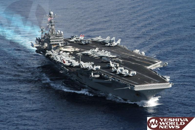 US Warship Sent to Block Iran Weapons off Yemen