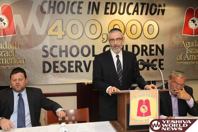 Agudath Israel Rallies Community Support for Historic Tuition Relief Bill