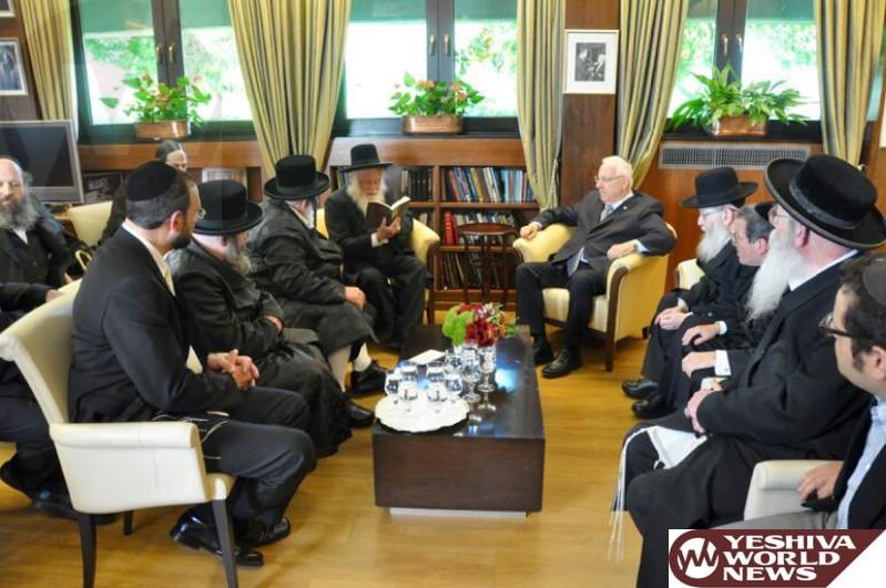 President Rivlin Meets with Admorim Of Vishnitz And Rachmastrivka, Ponavezh Rosh Yeshiva, And MK Litzman