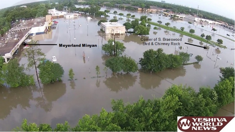 Houston: Meyerland MInyan Suffered Serious Damage In Recent Flooding