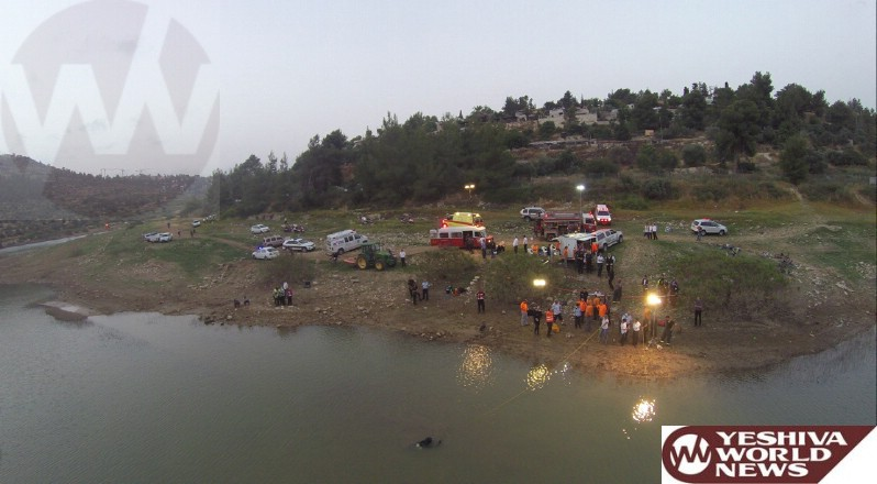 Tragedy: Yeshiva Bochur Drowns In Beit Zayit