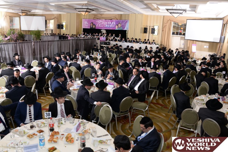 VIDEO AND PHOTOS: Yeshiva Of Spring Valley's 72nd Annual Dinner- An Enjoyable Evening For All