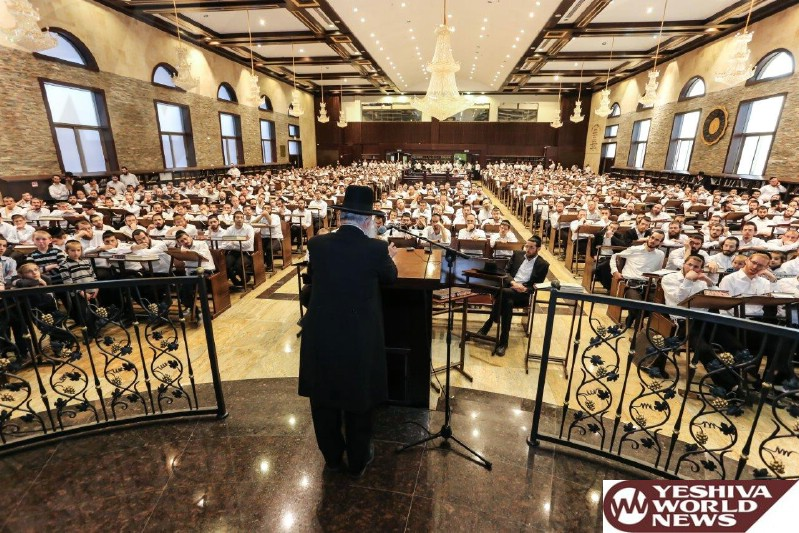 Photo Essay: HaRav Berel Povarski Rosh Yeshivas Ponevez, Giving a Shmooze in Preparation For Shavous in Ateres Shlome in Brachfeld (Photos By JDN)