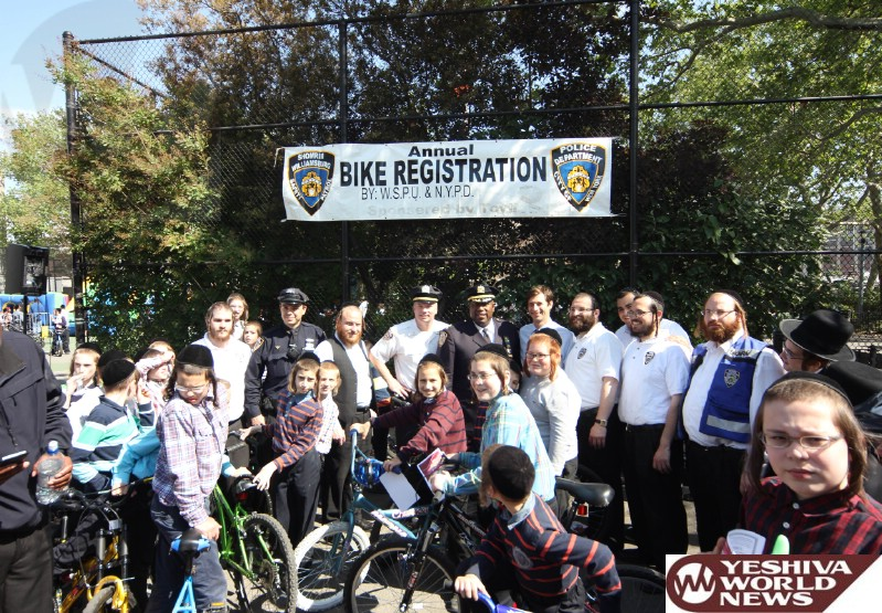 Photo Essay: Annual Williamsburg Shomrim Bike Registration (Photos By JDN)