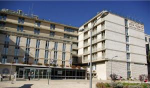 Shaare-Zedek_hospital_8