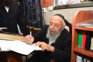 Rav Ba'adani: Bennett is Religious Too
