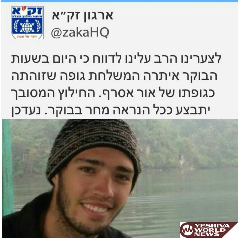 Nepal: Body Of Missing Israeli Or Assraf Located By Search And Rescue Crews