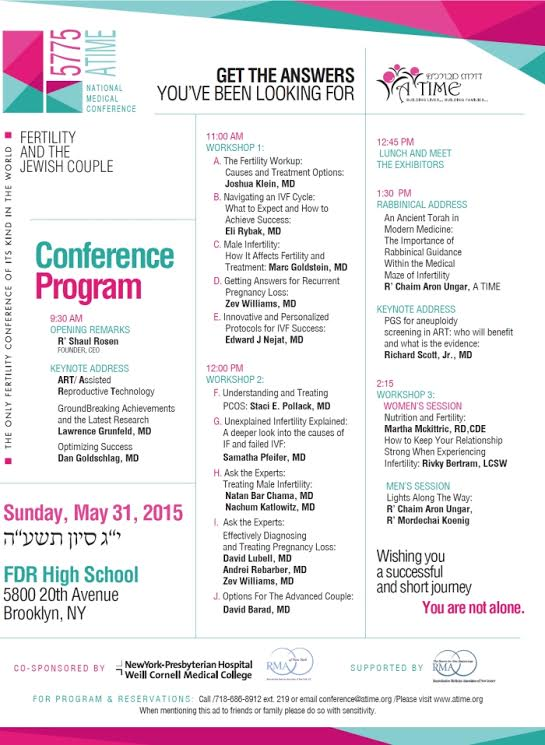 ATIME Medical Conference this Sunday, May 31
