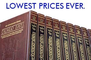 Judaica-Place-Lowest