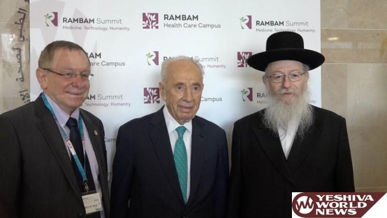 Litzman, Peres, Beyar