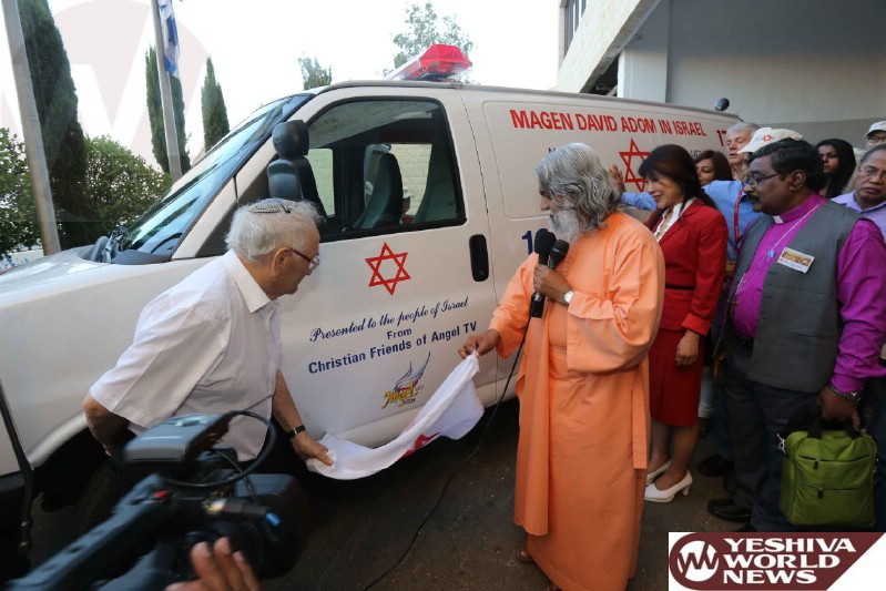 Ceremony for New Ambulance Donated by Christian Friends of Israel