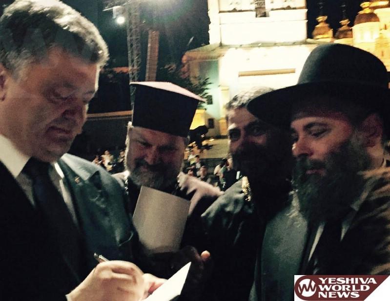 Ukrainian President to Kiev's Rabbi: 'We Won't Tolerate any Kind of Racism'