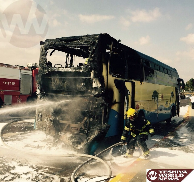 B'chasdei Hashem Children Escape Burning Bus