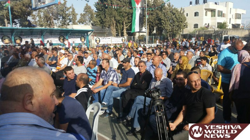 Arabs Marking 1st Anniversary of the Murder of Abu Khadir in Shuafat And Elsewhere