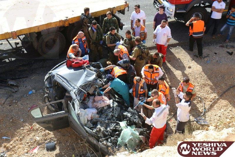 Three Fatalities In Accident in Binyamin Council of Shomron