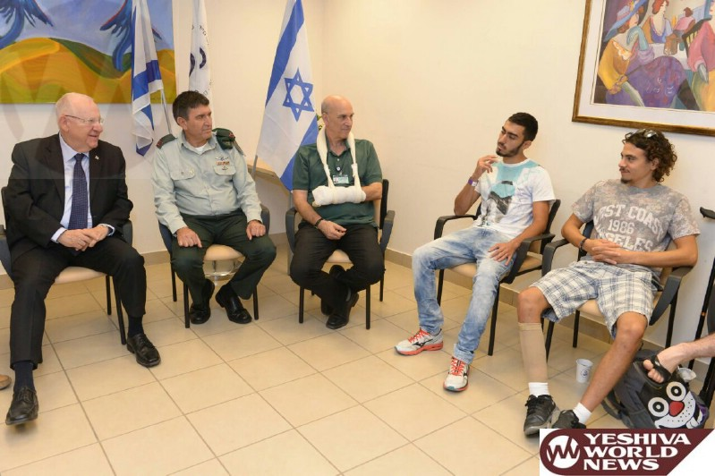 President Rivlin Meets with Operation Protective Edge Wounded