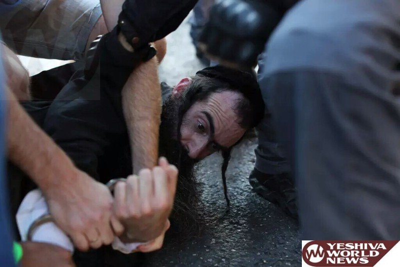 BREAKING: Charedi Man Stabs 6 in Jerusalem Toeiva Parade