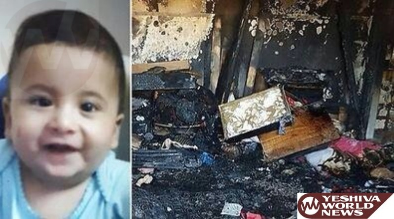 Statement from PM Netanyahu in Wake of the Murder of Ali Darawshe Killed In Arson Attack