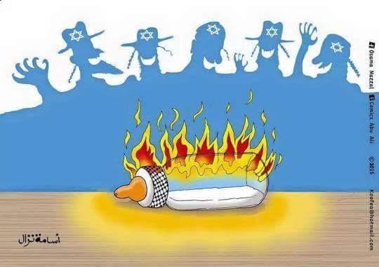 Hamas Spokesman: All Israelis are Now Legitimate Targets