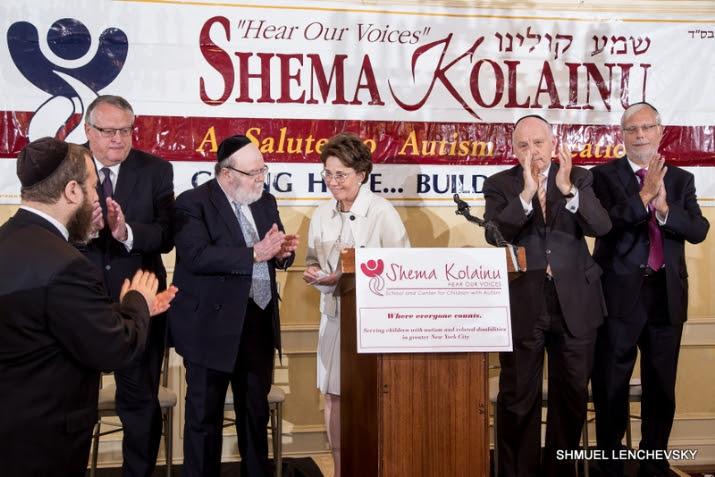 Dr. Merryl Tisch and  Prominent Educational Champions Honored at Shema Kolainu Legislative Breakfast