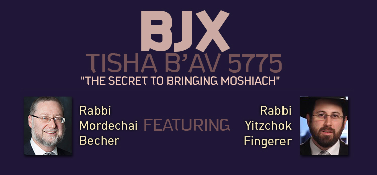 Tisha B'Av on The Yeshiva World : BJX