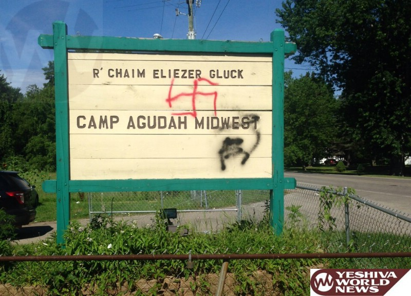 Arrests Made In Hate Crime At Camp Agudah Midwest