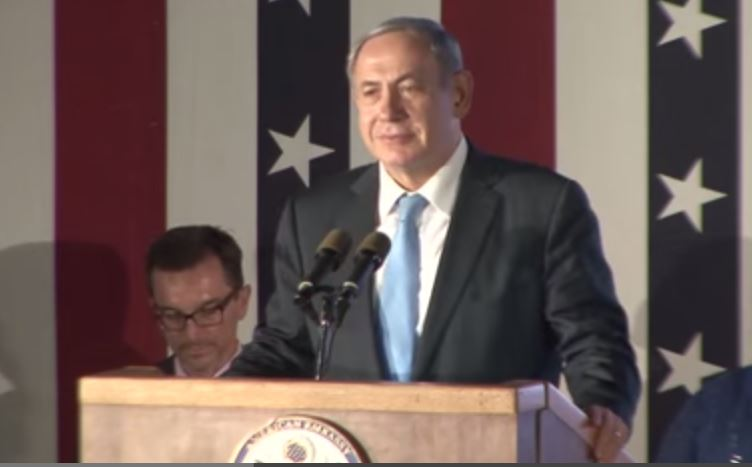 VIDEO: US Ambassador Shapiro Hosts President Rivlin And PM Netanyahu at July 4th Event
