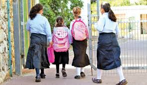 Knesset Education Committee to Discuss the Over 100 Elad Girls Who Were Rejected from High Schools