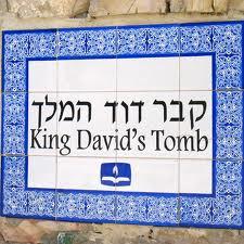 Jewish Girls Attacked by Arab Girls Near Kever Dovid