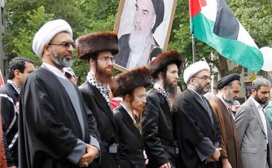 ina karta Neturei Karta Joins Israel's Enemies in a Shabbos Protest  ina karta