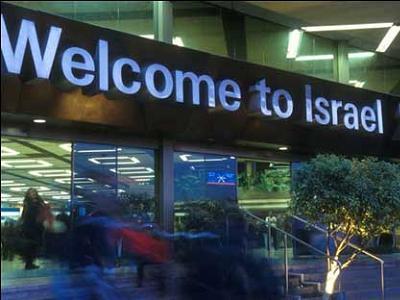 Islamic Prayer in Tel Aviv Airport Shul