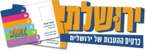 A New Chareidi Version of the Jerusalemite Card