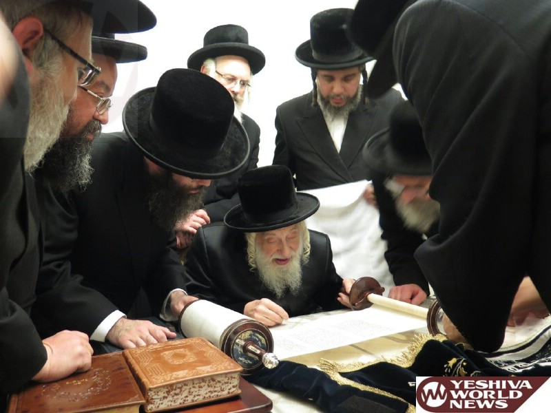 Photo Essay: Hachnosas Sefer Torah To The Beled Shul, in Memory of The Beled Rov ZATZAL, By R' Yosef Yitzchok Schneider (Photos by JDN)