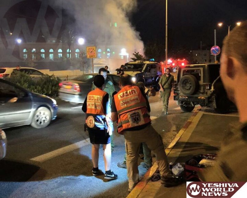 Update on the Wounded from the Jerusalem Firebomb Attack