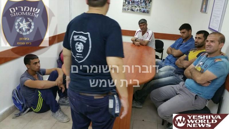 Beit Shemesh 'Shomrim' Assist Police in Apprehending 8 PA Illegals