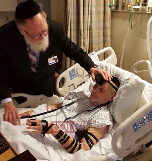 Amazing Story: Muslim Woman Calls a Rabbi in to Visit Her Dying Husband