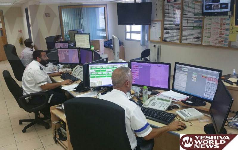 Magen David Adom Continues Improving its Emergency Dispatch Centers