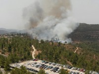 Major Blaze Burning Out of Control in the Area of Even Sapir [UPDATED 3:01 PM IL]