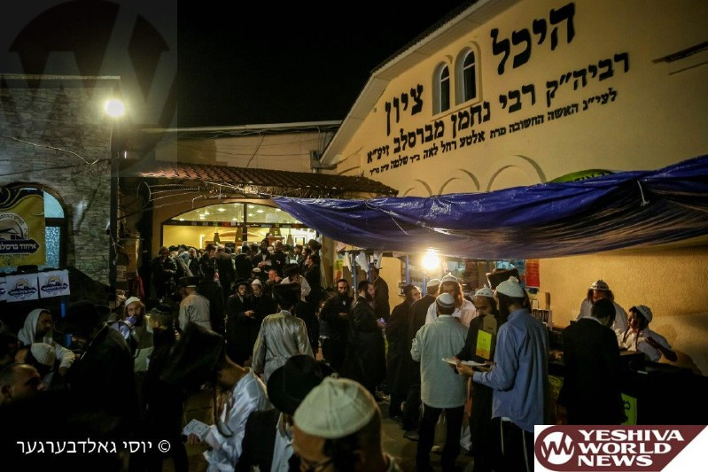 Difficulties and Concerns Surrounding Travel to Uman for Rosh Hashanah