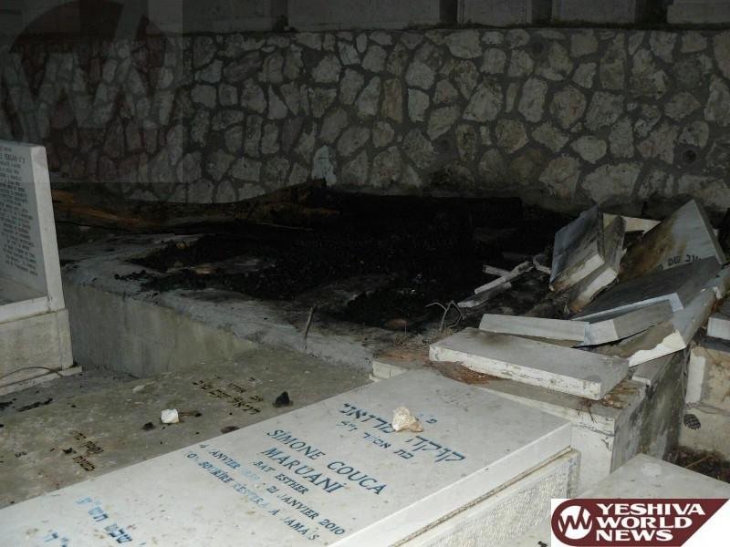 Arson Attack in the Har HaZeisim Cemetery