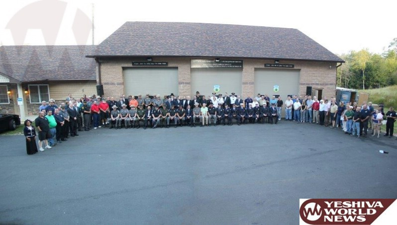 PHOTOS: Catskills Hatzolah Holds Appreciation BBQ For Local Emergency Personnel
