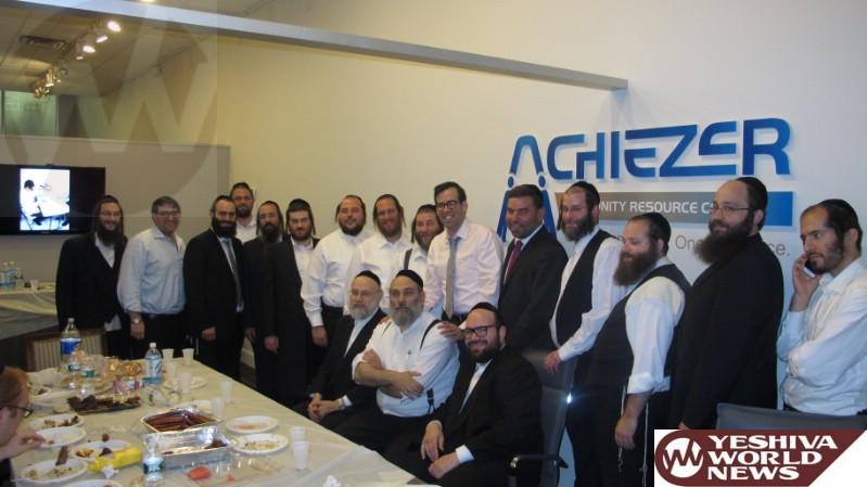 PHOTOS: NY Area Hospital Liaisons Gather At Achiezer Headquarters