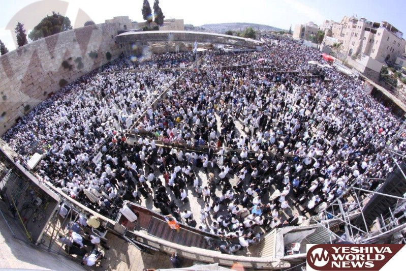 Maran Hagon HaRav Kanievsky And Admorim: Stay Away from Jerusalem's Old City