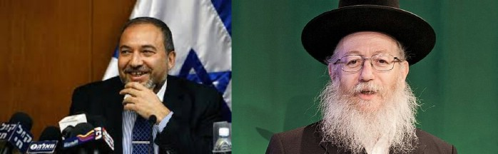 Litzman And Lieberman Renew Ties After Two Years